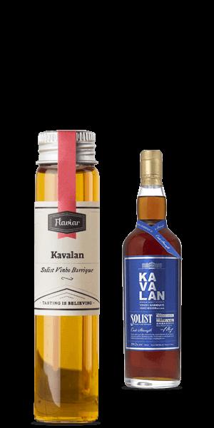 Kavalan Solist Vinho Barrique (Tasting sample)